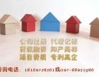 武汉顶呱呱子公司注册企业公司注册股份公司注册企业工商注册