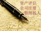 经开区凤凰国际找杨冬丽会计注册商标和专利申请诚信靠谱