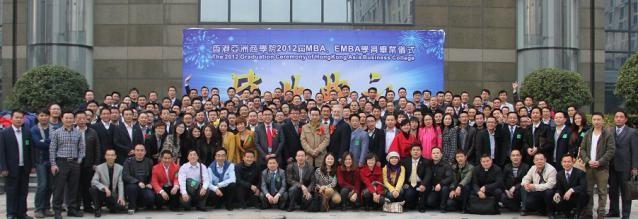 东莞亚商MBA培训