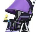 宝宝好婴儿推车722冬夏可坐可躺儿童车轻便简易手推车可折叠