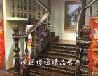 【鸿运楼梯】加盟**/加盟费用/项目详情