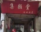 官渡区六甲邮政银行旁20㎡化妆品店低价转让(个人)