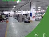 绳子微波干燥设备 西安圣达微波环保设备的家