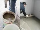 香河水泥自流平施工
