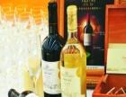 长城知名葡萄酒 长城知名葡萄酒加盟招商