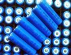 苏州园区ups电池 聚合物 磷酸铁锂 18650电池回收