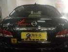 日产轩逸2009款 1.6 自动 舒适版XE -淘车乐 专业二手
