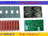 专业生产PCB 样板,电源pcb 快板, PCB线路板快板,欢迎