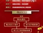 上海原油期货全国火爆招商