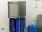 沁园净水设备直饮水及节能环保厨具工程