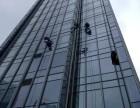 高空清洗 玻璃清洗 外墙清洗,有高空作业证,技术专业