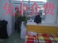 中仓 中仓小区 2室 2厅 100平米 整租