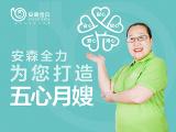 长宁妇幼保健医院全托式新生儿护理机构
