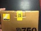 尼康D750搭配24-70价格5500元!D610/D810
