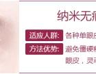 楚雄微整形培训学校有哪些中国微整形培训咨询中心