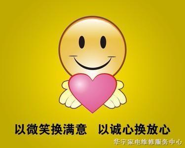 附近 宜春小松鼠热水器 各中心 售后维修电话(市内)及袁州