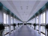 高空外墙清洁、楼宇开荒、楼面防水补漏、消费全返
