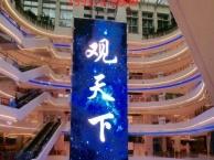 广州市荔湾区丛桂路婚庆主持人舞台背景音响灯光布置