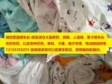昌邑人造棉毛圈徕卡蕾丝棉麻论斤地摊专用