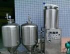 九道坊酿酒机厂家招商 自酿啤酒葡萄酒设备