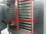 临汾全国较低价出售大型锅炉蒸汽蒸房馒头蒸箱电馒头蒸车蒸柜蒸盘