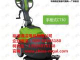 广州价格优惠的清洁设备要到哪买-清洁设备价位