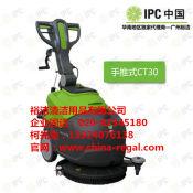 裕洁清洁用品专业提供清洁设备,湘潭洗地机厂家直销