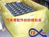 江苏防锈纸生产厂家定做汽车零部件用110g黑色覆膜防锈纸
