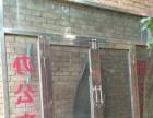 二手不锈钢玻璃门,规格2.4M×2.38...