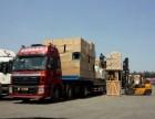 扬州到汉川货运专线 物流公司