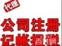 资讯:滨海新区怎么去工商注册
