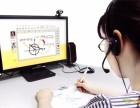 如何用益教屏幕录播软件录制课程视频