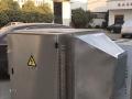 台州废气排放治理设备销售