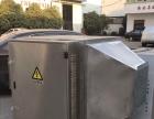 台州塑料厂废气治理设备生产批发