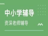杭州五年级数学一对一辅导,实力派名师授课