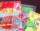 庆阳恒达纸塑包装有限公司定制枸杞袋礼品盒牛羊肉包装