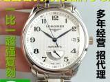微信朋友圈上面卖的高仿品牌手表质量怎么样