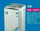 中国松下洗衣机499起
