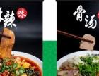 【五八筒四川麻辣烫】给吃饭不一样的体验