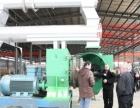 菌渣颗粒机加盟 农用机械 投资金额 10-20万元