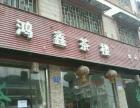 安县 北川安昌镇东风路北段 住宅底商 400平米