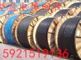 杭州各种电缆线回收价格咨询 杭州废旧电缆线拆除回收