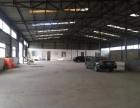 顺义区独门独院机场周边仓库1800平米出租