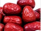 产地直销新疆和田大枣  俊枣 新疆红枣 批发零售 休息零食