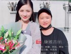 康雅吉丽影视化妆学员剧组就业 扶摇