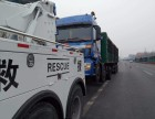 呼伦贝尔汽车困境救援 事故救援 吊车托运 拖车电话