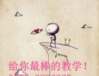 芜湖IT培训电脑维修培训班