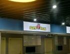 江阳中路 麦德龙二楼美食城 摊位柜台 20平米