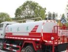 转让 市政环卫车5吨道路绿化洒水车多少钱