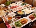 正宗韩式烤肉加盟 韩国料理加盟 引领餐饮行业加盟新品牌